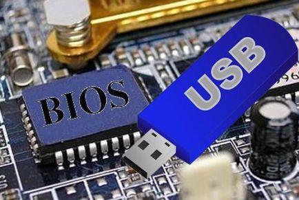 Как в БИОС или UEFI поставить загрузку с диска