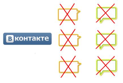 Как быстро удалить сразу все записи со стены ВКонтакте