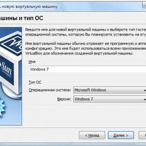 Выбор операционной системы