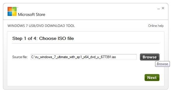 Выбор iso файлов