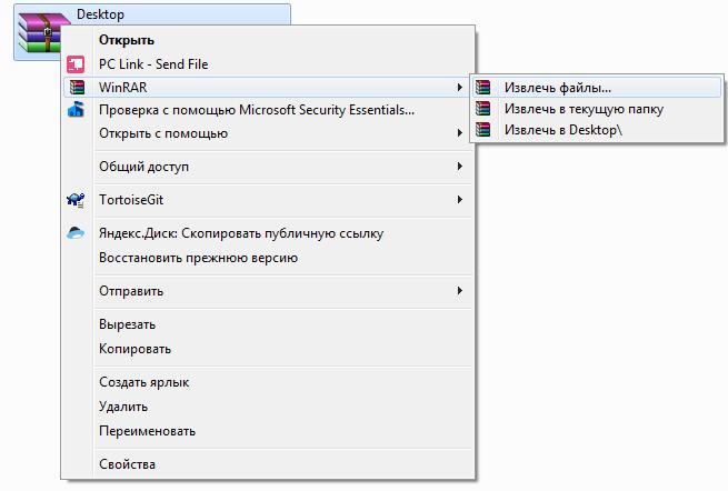 Как извлечь файлы
