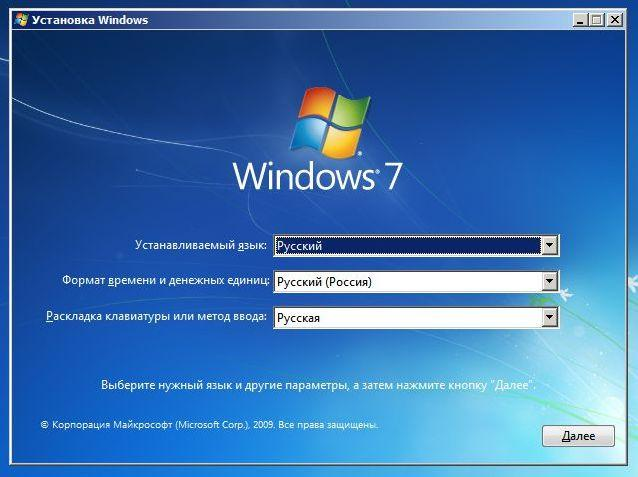 Параметры windows 7