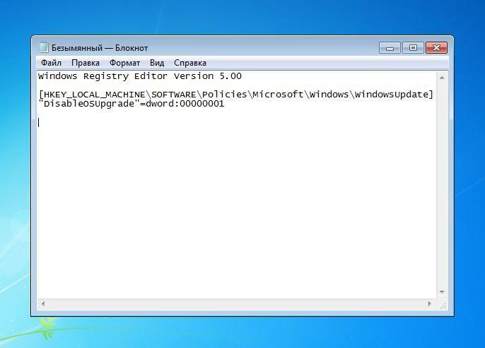 Файл для изменения реестра
