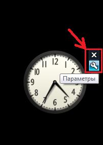 Гаджет часы
