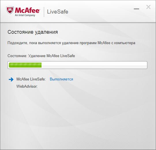 Как удалить антивирус McAfee на Windows 8, 10