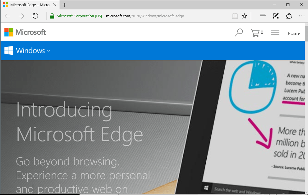 Introducing MS Edge