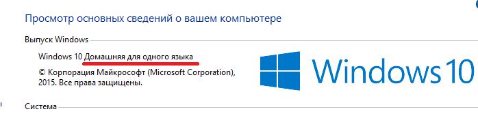 Основные сведения о компьютере