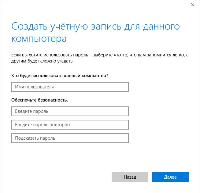 Запись для данного компьютера