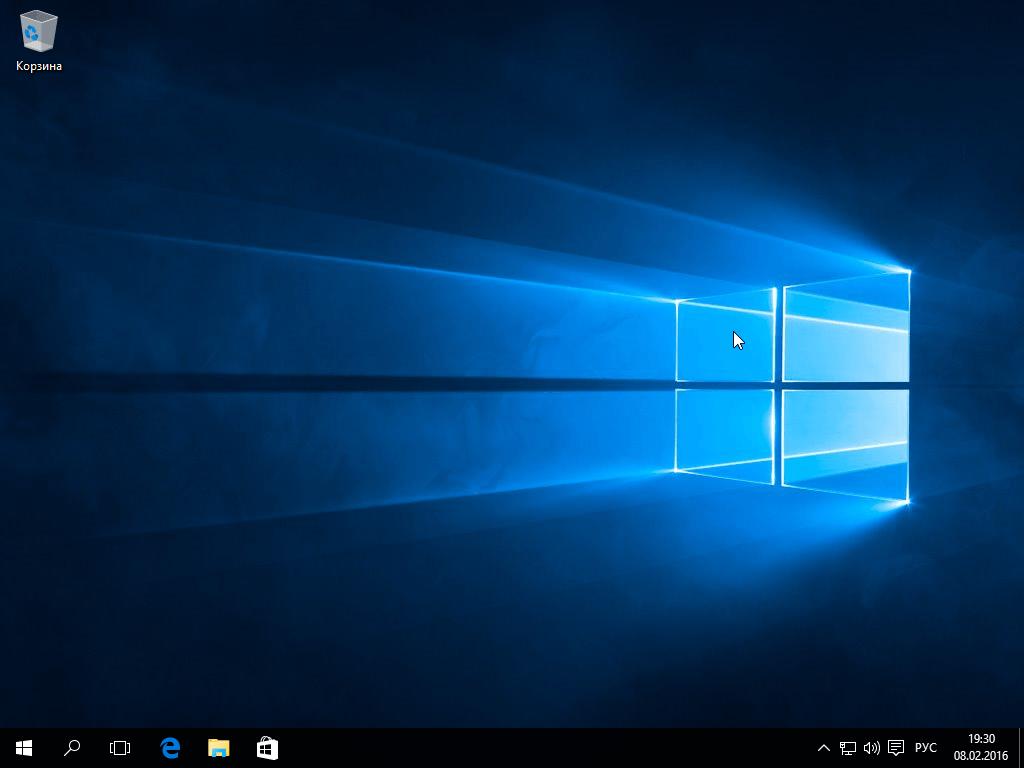 Классический десктоп