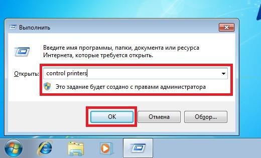 Удаление Всех Драйверов Windows Xp