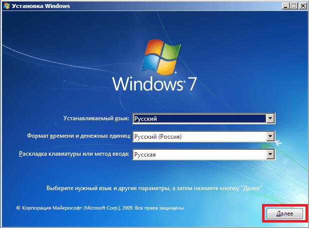 Установочный диск windows
