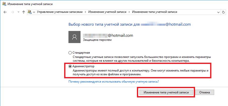 Как сделать удаленное администрирование - Izhostel.ru