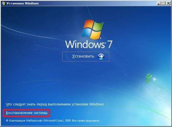 Окно windows 7