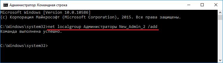 Изменение типа учетной записи пользователя