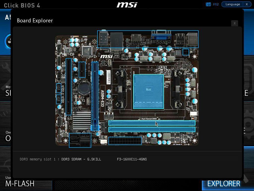 Графическая модель msi a58m-e33