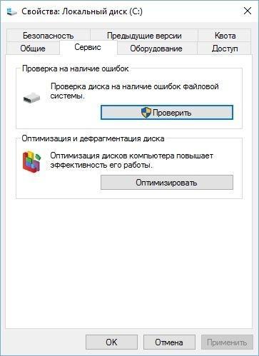 Файловая система NTFS Сервис