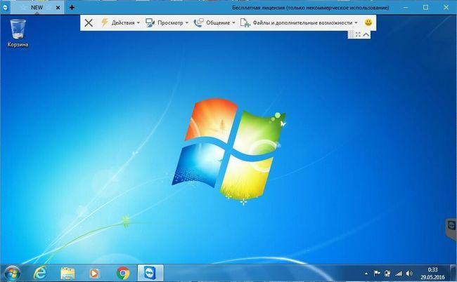 Удаленный рабочий стол Windows 7