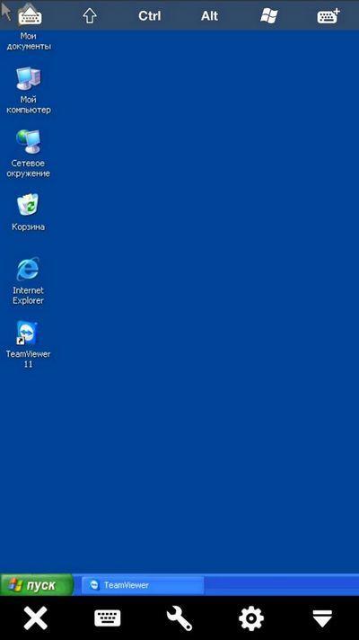 Мобильный удаленный рабочий стол Windows XP