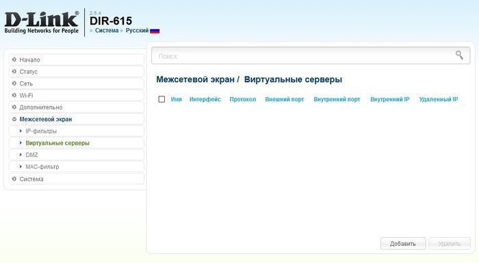 Роутер D-Link DIR-615K