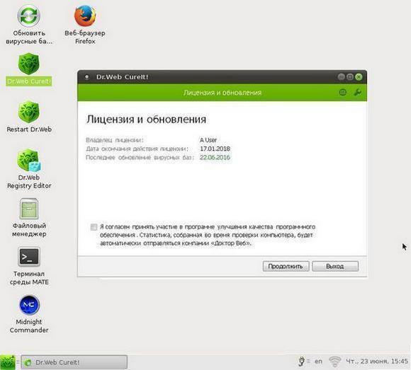 ОС на Linux