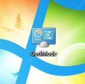 Папка GodMode в 7