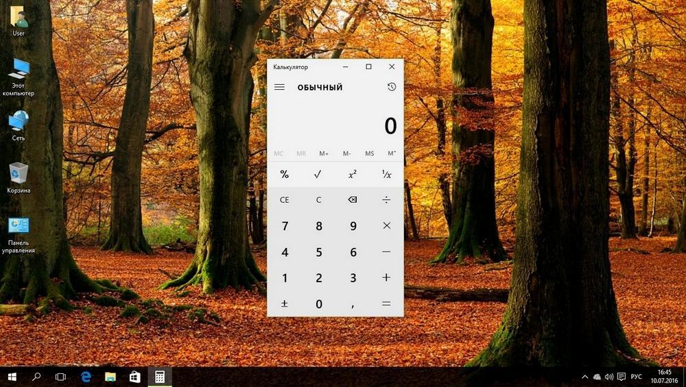 Cкрин с помощью Print Screen
