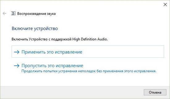 Как переустановить драйвер звука на windows 10