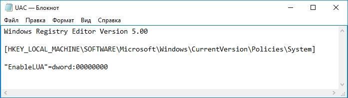 Файл с параметрами реестра