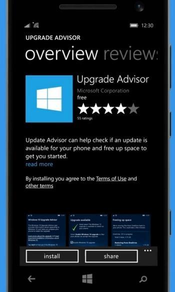 Магазин-приложений Windows Store