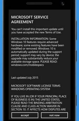 Update Advisor лицензия