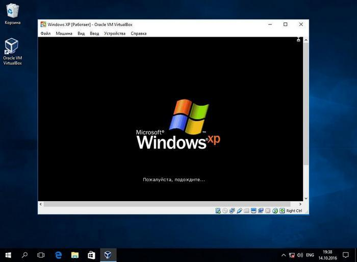 Виртуальная машина для Windows XP
