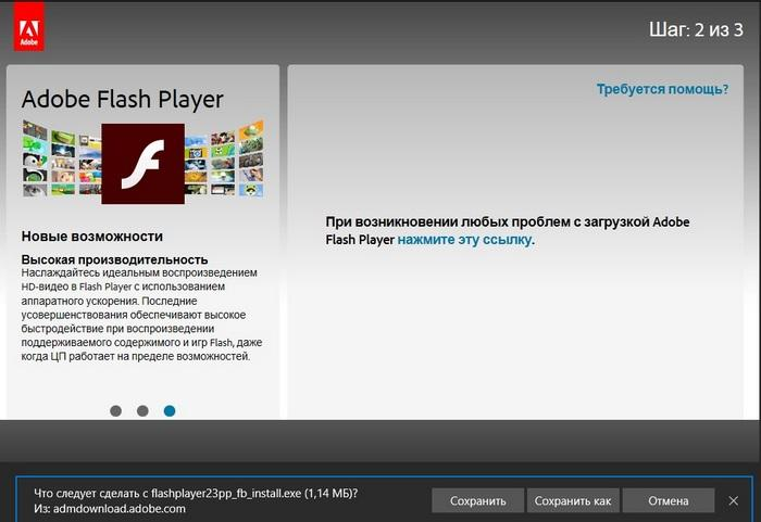 download adobe flash player 12