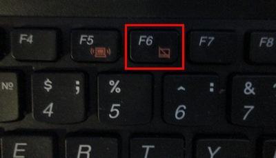 Клавиатура F5-F6