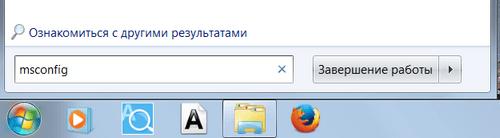 Поисковая строка в Пуске
