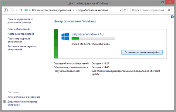 Загрузка Windows10