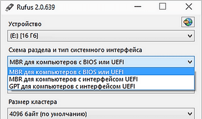Тип системного интерфейса