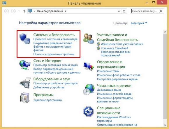 Гибернация как отключить на ноутбуке