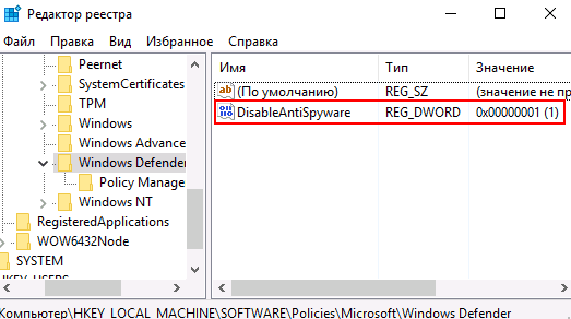 DisableAntiSpyware