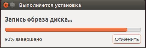 USB Startup запись