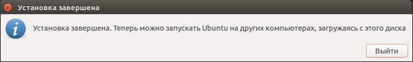 USB Startup установка