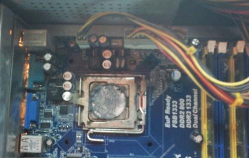 МП с процессором