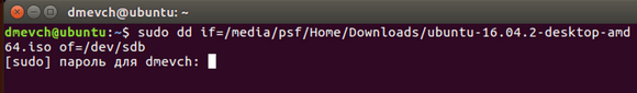 Linux Terminal3