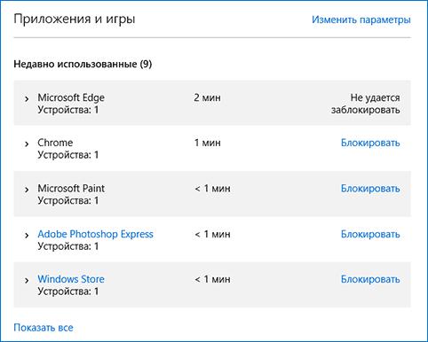W10 Приложения и игры