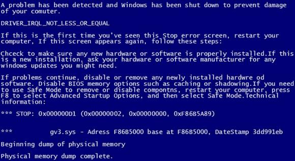 Информация синего экрана