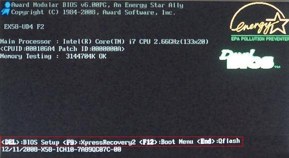 Запуск компьютера