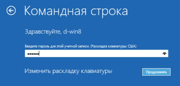 КС пароль