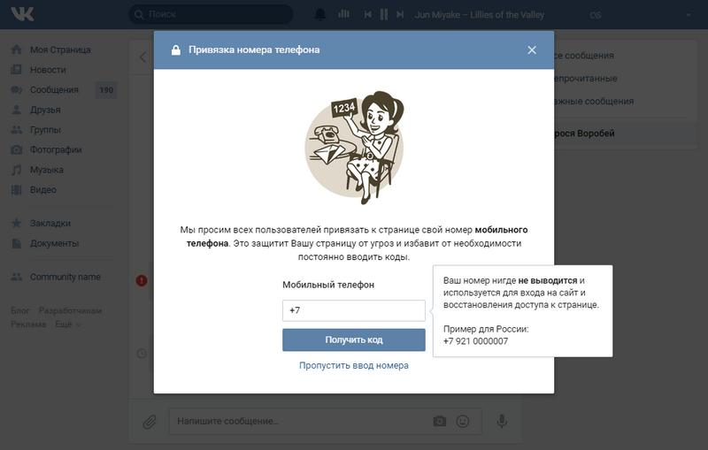 Как удалить анкету на сайте знакомства майл ру 1