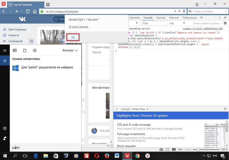 JavaScript2