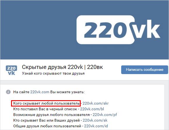 220vk
