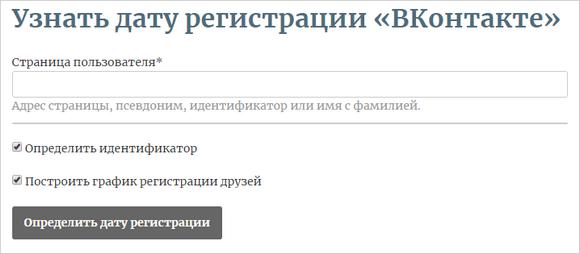 Shostak.ru VK